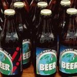 WRTC 2002 Beer